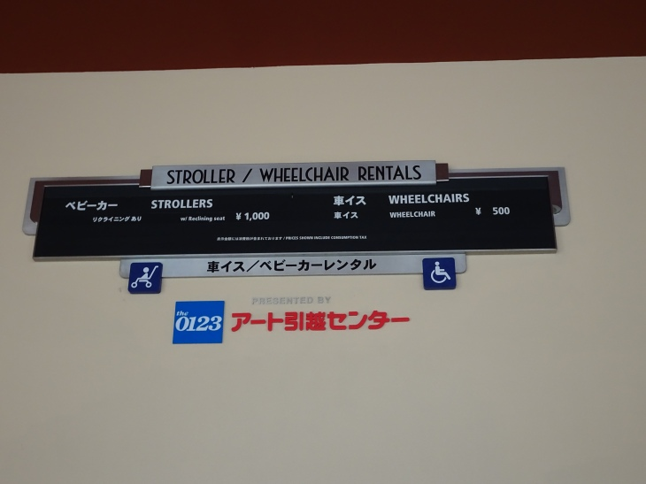 Universal Studio stroller / wheelchair rentals price