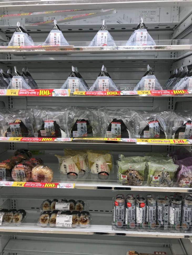 makanan convinient store